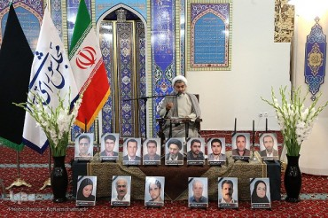 Tehran Terror Attacks Martyrs Commemorated