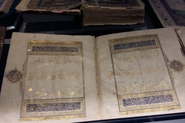 154kg Quran on Display in Medina