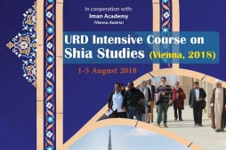 Intensive Course on Shia Studies Planned in Vienna, Austria