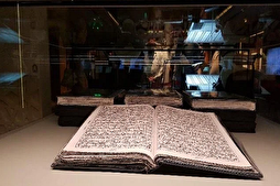 25KM of Thread, 300 Meters of Cloth Used to Write This Copy of Quran