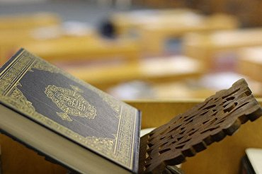 2,000 Register for Kuwait Nat'l Quran Contest