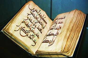 Rare Quran Manuscript Seized from Smuggler in Uzbekistan
