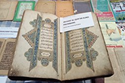 SE Asia's Oldest Printed Quran on Display in Indonesia