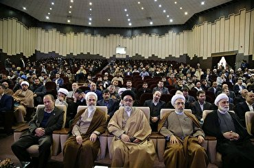 Fiqh of Tourism Int'l Conference Opens in Tabriz
